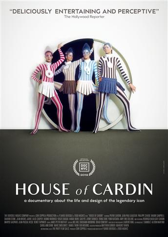 בית האופנה קארדן