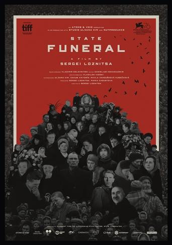 הלוויה ממלכתית