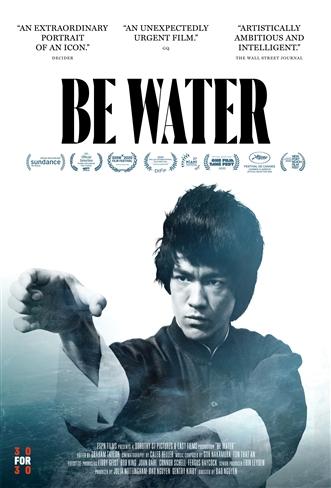 להיות מים
