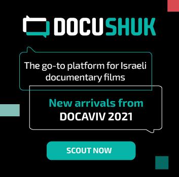 docushuk